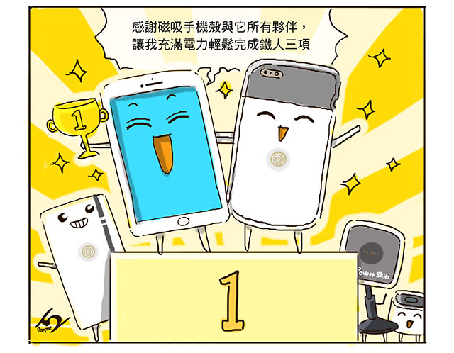 3C PowerSkin 磁吸式 PowerTouch iPhone6 充電線 行動電源 人2 人2的插画星球 People2 people2planet