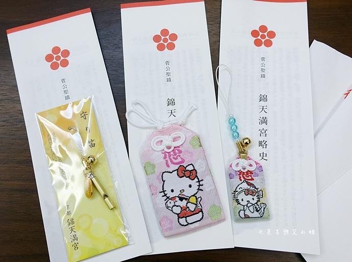65 京都美食購物 超便宜藥粧店 新京極藥品、Karafuneya からふね屋珈琲
