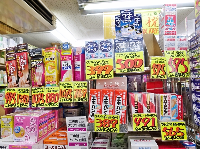 16 京都美食購物 超便宜藥粧店 新京極藥品、Karafuneya からふね屋珈琲