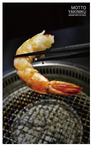 牧島燒肉-70