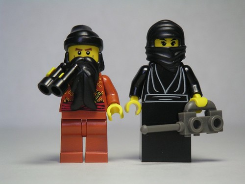 Beard and Burka | by Dunechaser