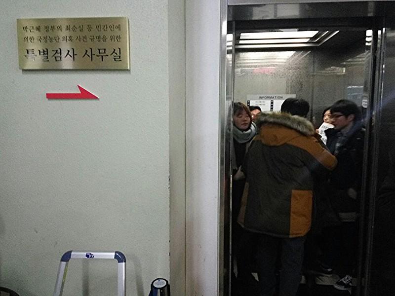 20161227_토론회_청와대공작정치대응방안모색 (3)