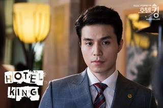 Human casino korean drama ep 1 : Poker club beirut