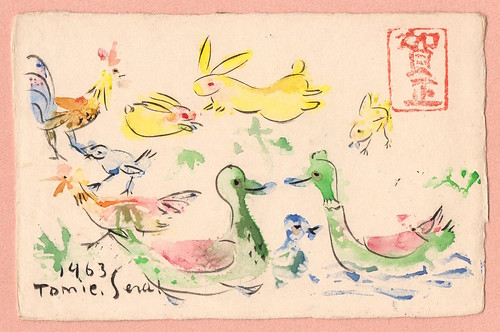 世良臣絵「酉年の年賀状」版画、墨
