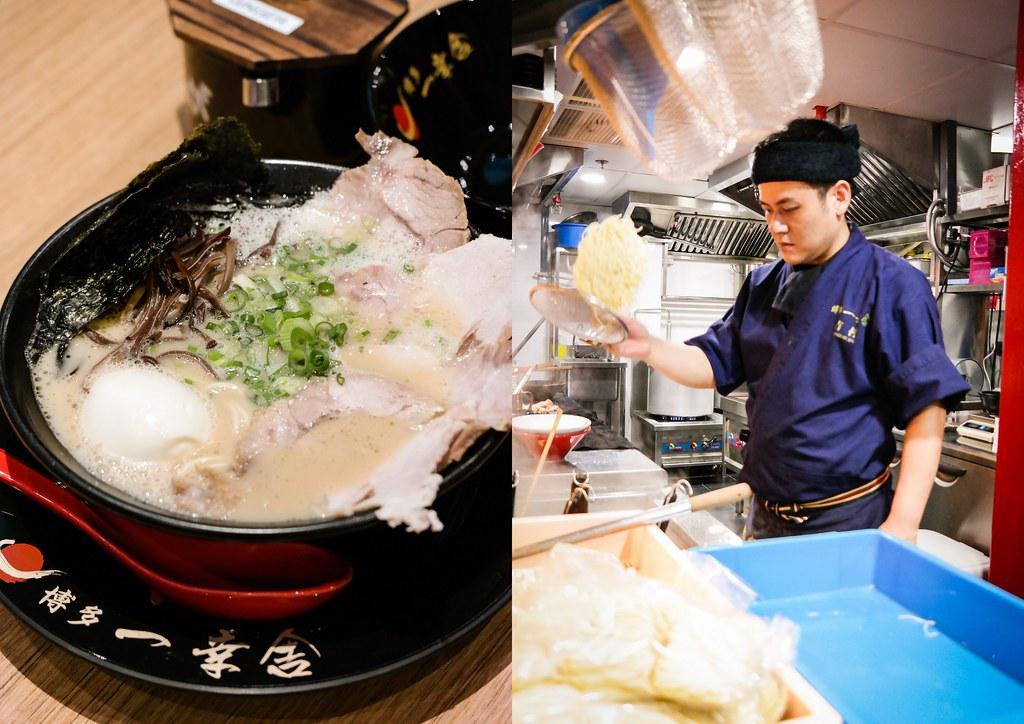 Ramen In Singapore: Hakata Ikkousha Special Tonkotsu Ramen