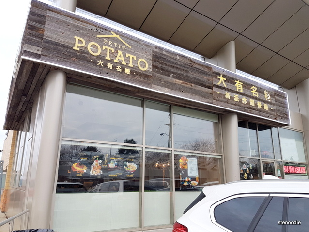 Petit Potato storefront