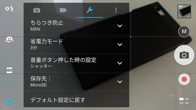 Screenshot_20170122-114933