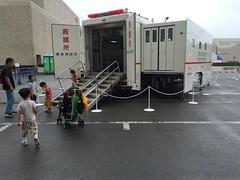 防災パーク2015@渋谷NHK放送センター スーパーアンビュランス