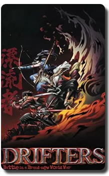 Drifters Episodios Completos Online Sub Español
