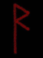 Runen 01 Freyrs Aett 05 Raidho