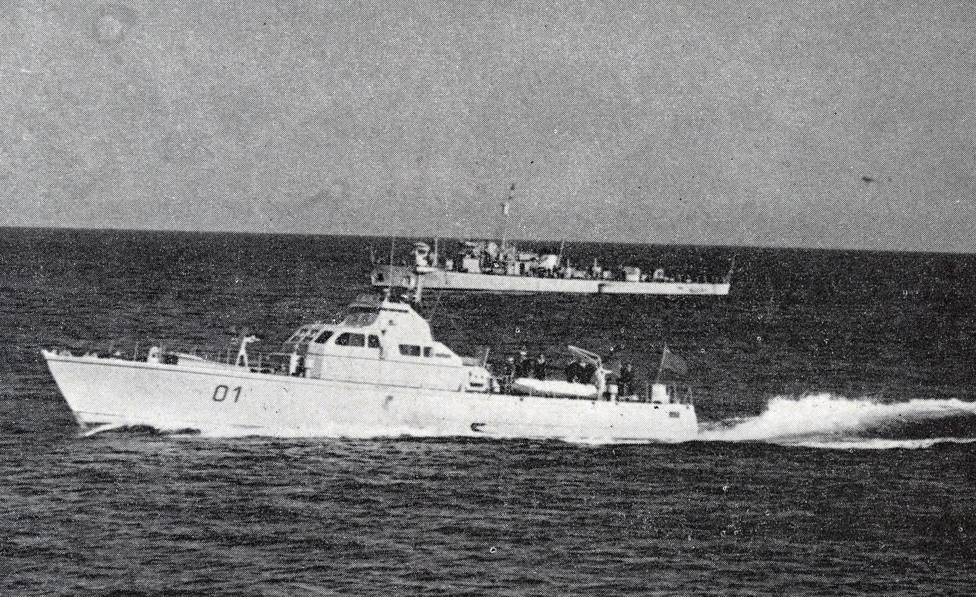 Batiments et navires ayant servie au sein de la MRM - Page 3 32073623656_e721cc7c00_o