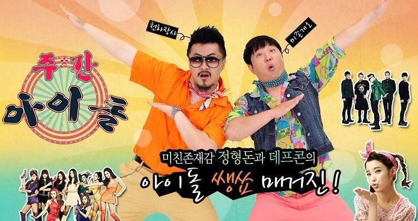 [Vietsub] Weekly Idol Tập 278