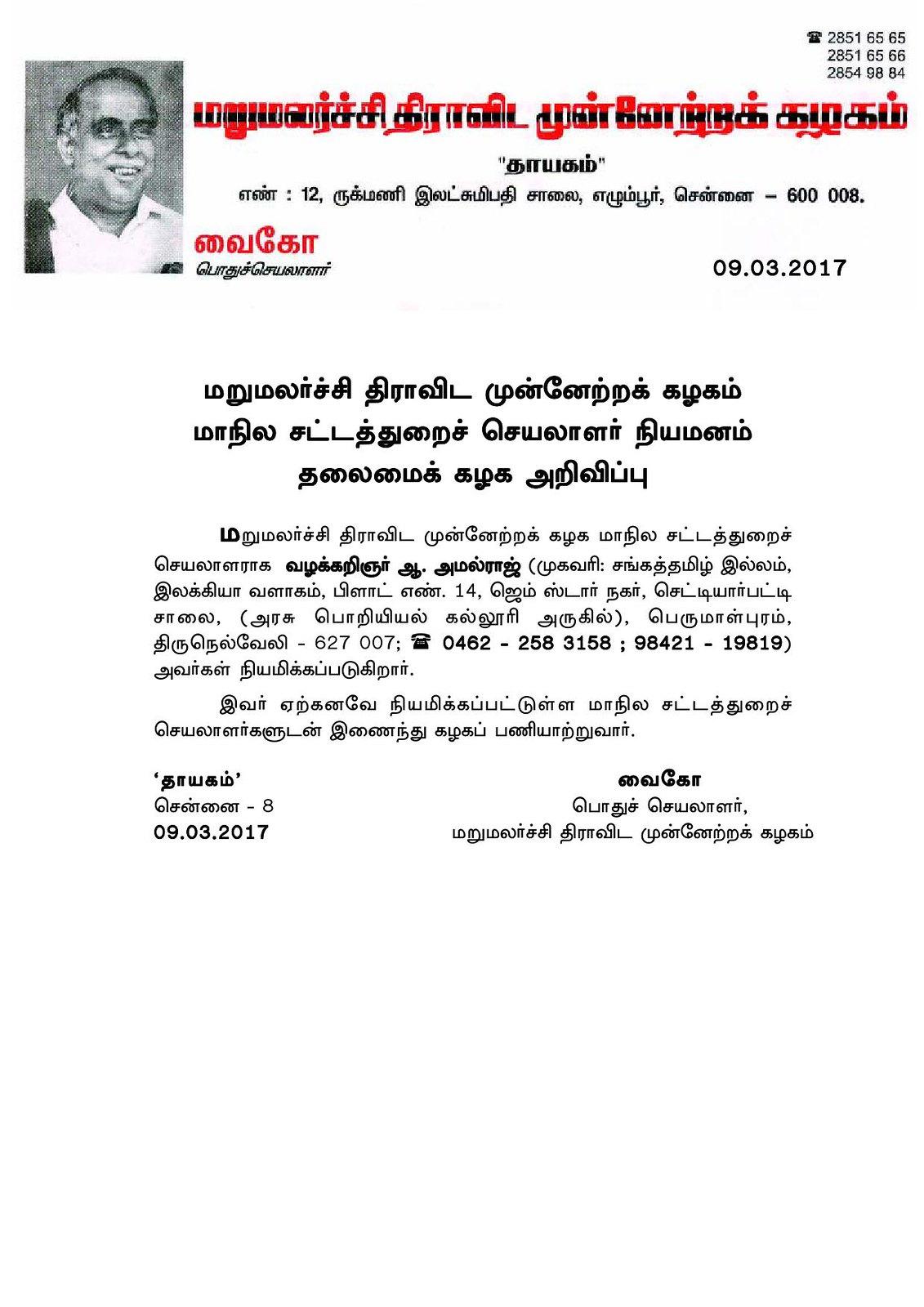 Press Release(2)_000001