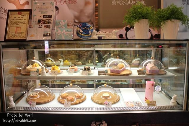 33014021962 dbedac9c12 o - [台中]法雅Faya Life ICE--草莓冰、棉花糖厚鬆餅好好吃@西屯區 福星路