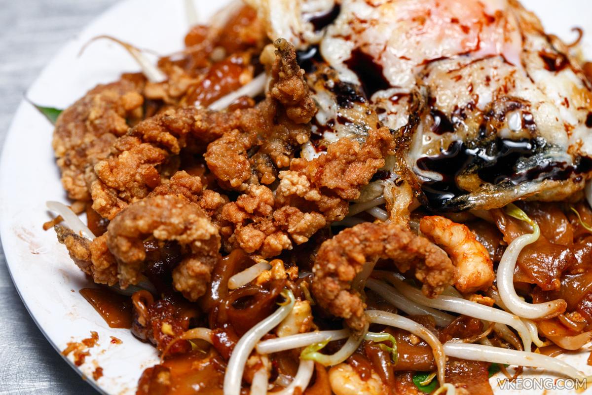 Duck Egg Char Koay Teow Mantis Prawn