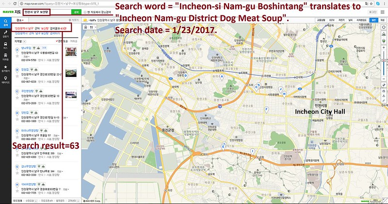 Friendship City Campaign - Incheon Nam-gu District, South Korea – Milpitas, California