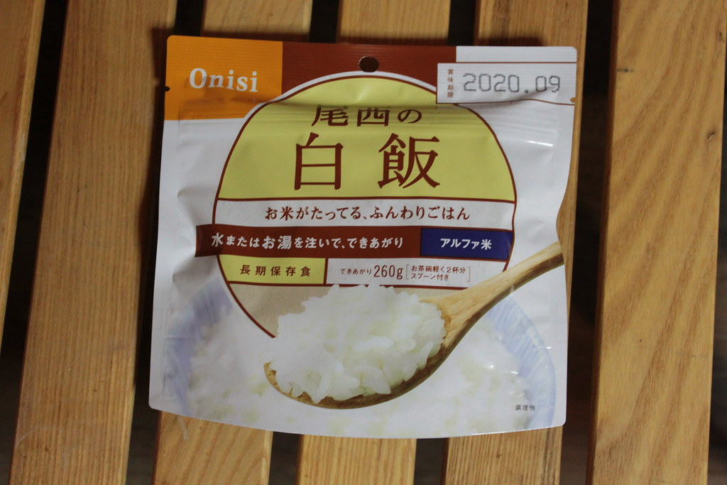 尾西食品ーOnisi 白飯