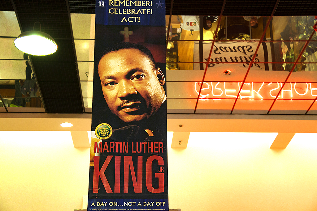 Martin Luther King image at The Mall West End--Atlanta
