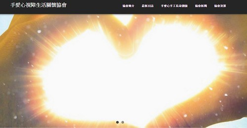 悅夢床墊里程碑2015-12