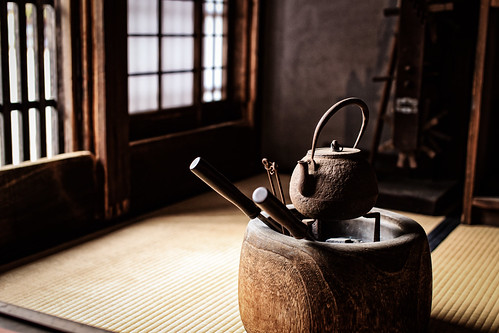 An Iron Kettle on the Brazier | by Shinichiro Hamazaki