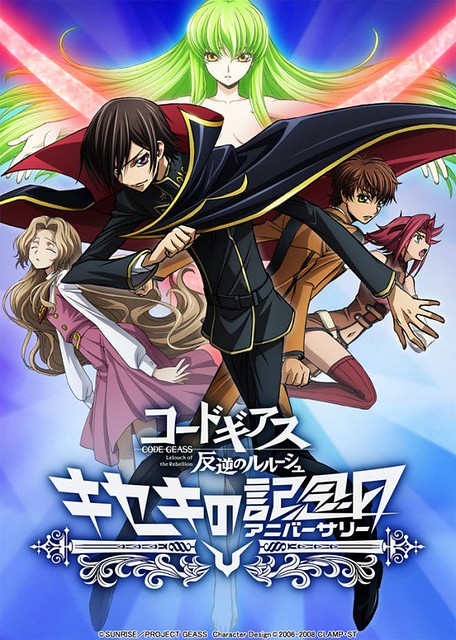 Lelouch is BACK!