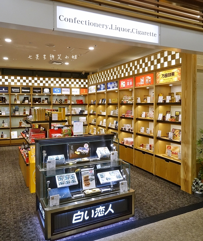 32 九州 福岡天神免稅店 九州旅遊 九州購物 九州免稅購物