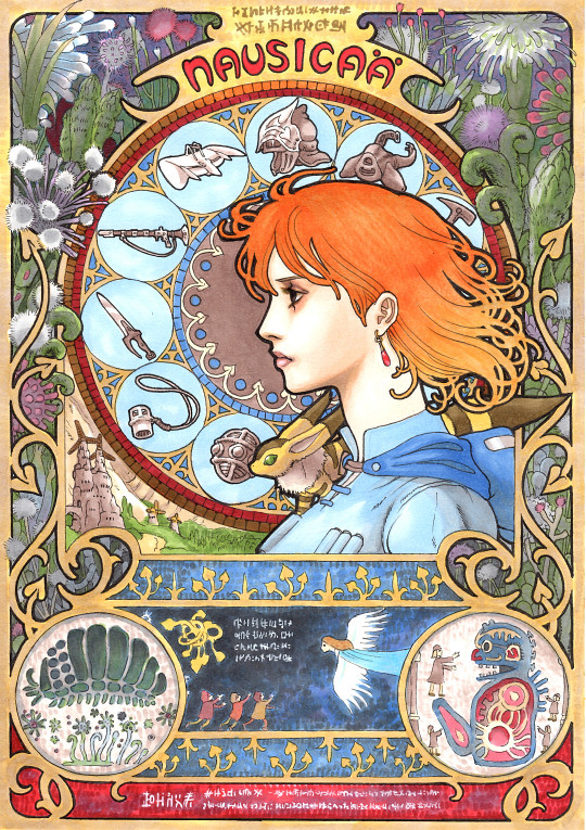Nausicaä of the Valley of the Wind by Takumi