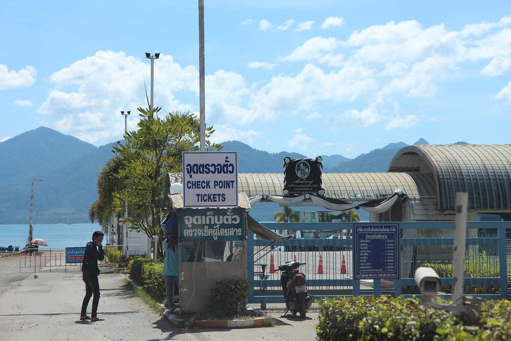 Koh Chang hotellit ja kokemuksia saaresta
