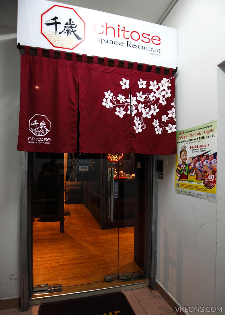 Chitose Japanese Restaurant Mont Kiara