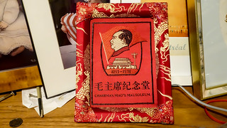Chairman Mao's | by Stephen Downes