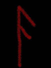 Runen 01 Freyrs Aett 04 Ansuz