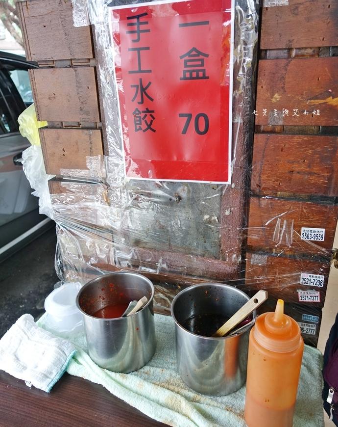 4 一江煎餅 現包現煎大份量煎餅 食尚玩家 2017橫著走 台北必吃開運美食