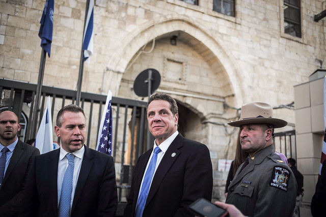 Governor Cuomo Attends Security Briefing at Old City Police Headquarters with Minister of Public Security and Strategic Affairs Gilad Erdan