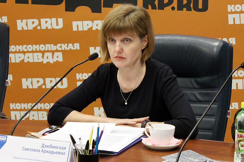 Светлана Дзюбинская, Федеральное агентство по печати и массовым коммуникациям
