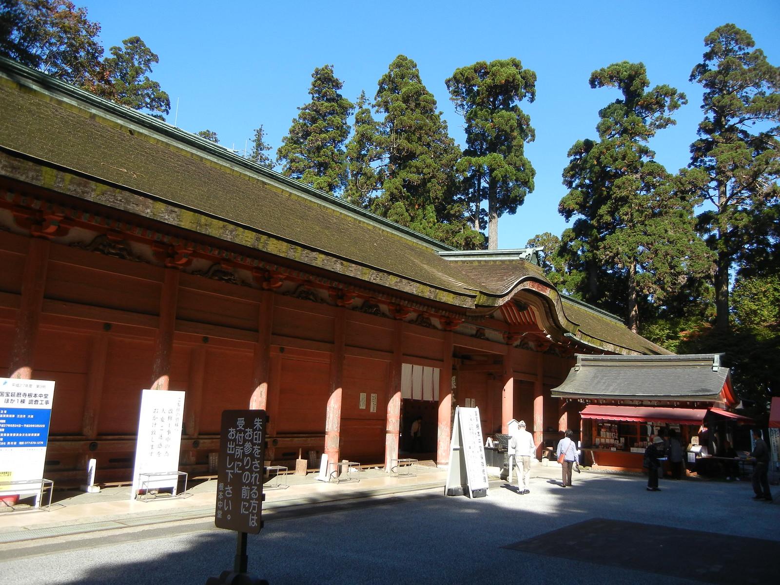 延暦寺・根本中堂