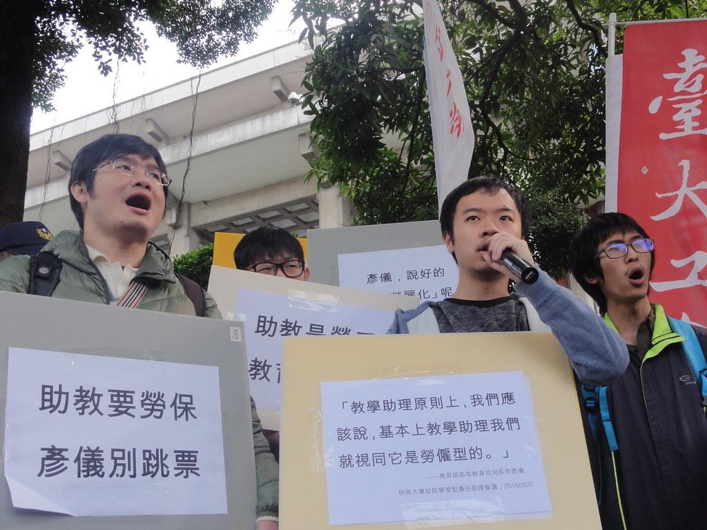 教育部高等教育司司長李彥儀曾承諾教學助理應「以勞僱型為主」。(攝影:張智琦)