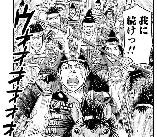 たかぎ七彦『アンゴルモア 元寇合戦記 第7巻』37ページ 朽井迅三郎