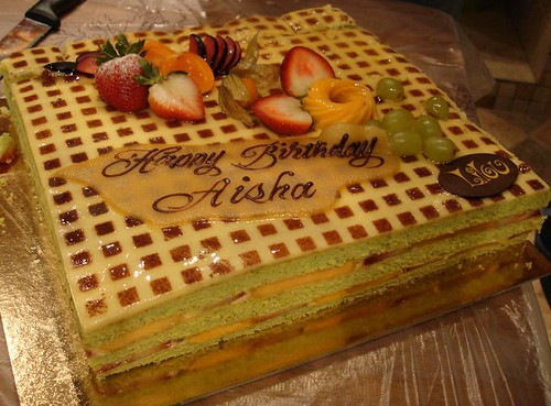 Cake Images With Name Ayesha : Thats Cake Flickr Cake Ideas and Designs