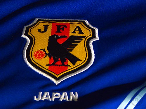 Desafio #1 de Junho/16 - Japan Football Association 203306415_7056551f7a