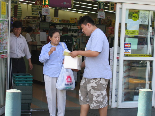 New Orleans Solidarity Trip Market Outreach 8-9-06 (28) | by Korean Resource Center 민족학교
