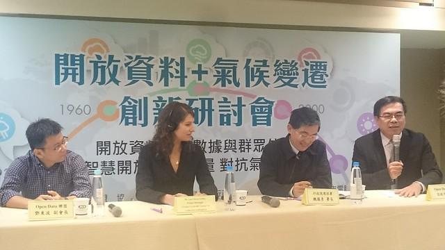 由左至右:Open Data聯盟副會長鄧東波, Climate CoLab專案負責人Ms. Laur Hesse Fisher,環保署署長魏國彥,Open Data聯盟會長彭啟明