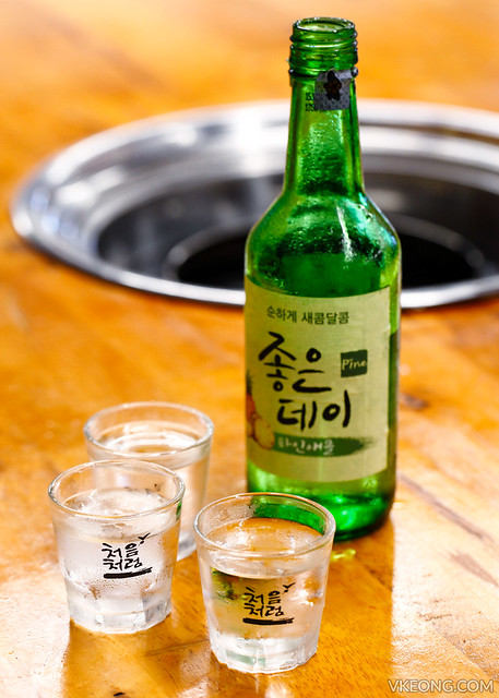 Pineapple Soju