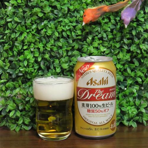 ビール:アサヒ ザ・ドリーム 2017