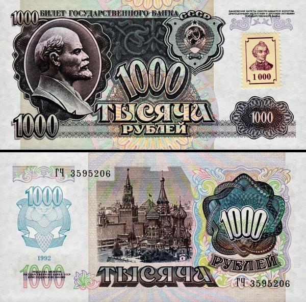 1000 Rublov Podnestersko 1994, kolok P13