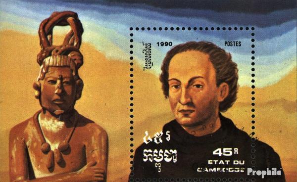 Známky Kambodža 1990 Objavenie Ameriky, nerazítkovaný hárček