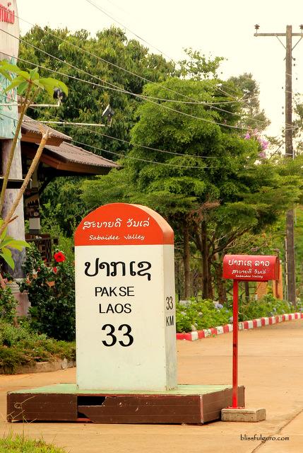 Sabaidee Valley Pakse Champasak Laos