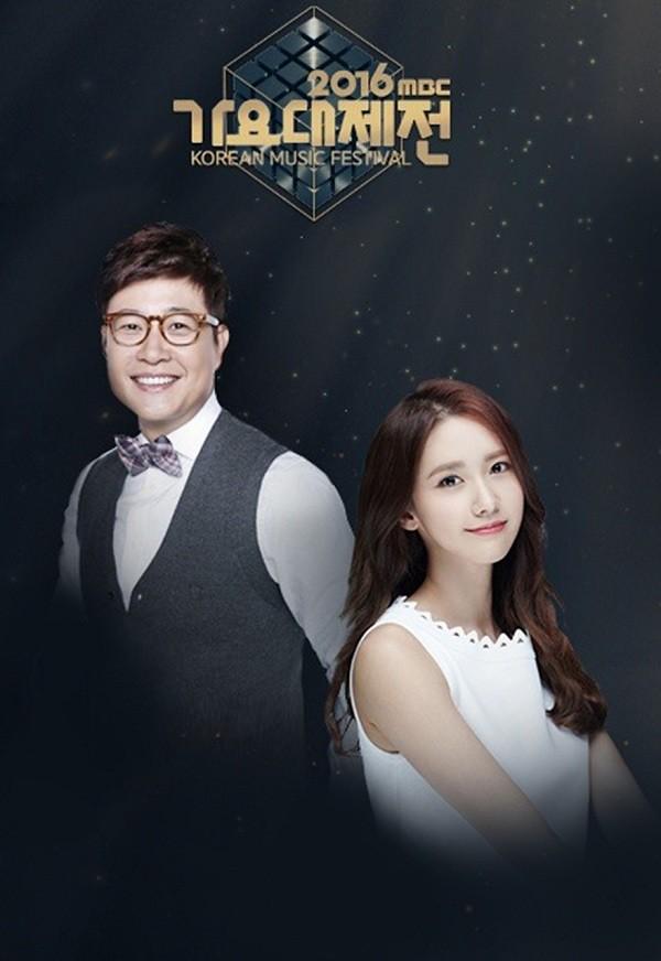 MBC Music Festival 2016 (2016)