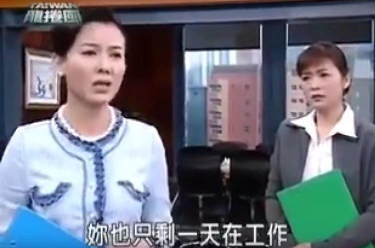 演員苗可麗在電視劇《台灣龍捲風》裏,演活了資本家的嘴臉。(翻攝自網路影片)
