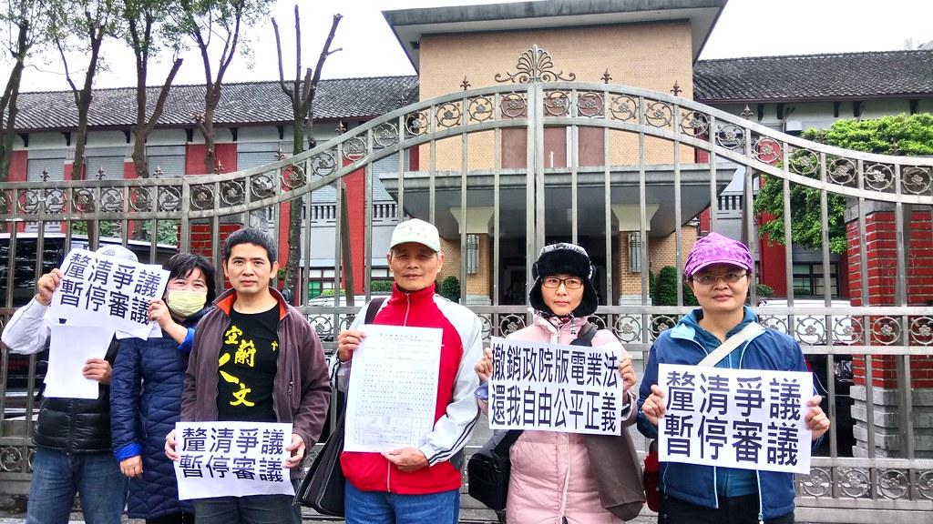 台灣環境輻射走調團召集人林瑞珠提供。