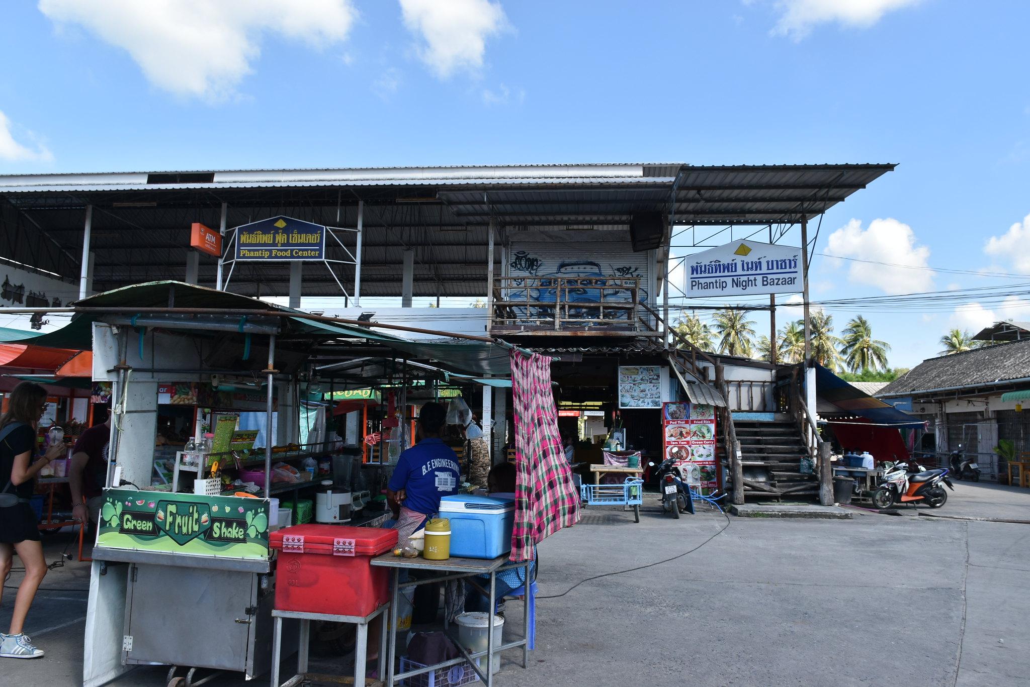 Тонг Сала фудкорт